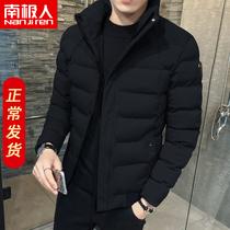 南極人棉衣男冬季2019新款韓版潮短款棉服加厚潮牌帥氣棉襖男外套