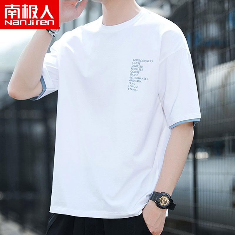 南极人短袖t恤男夏季纯棉打底衫评测好不好