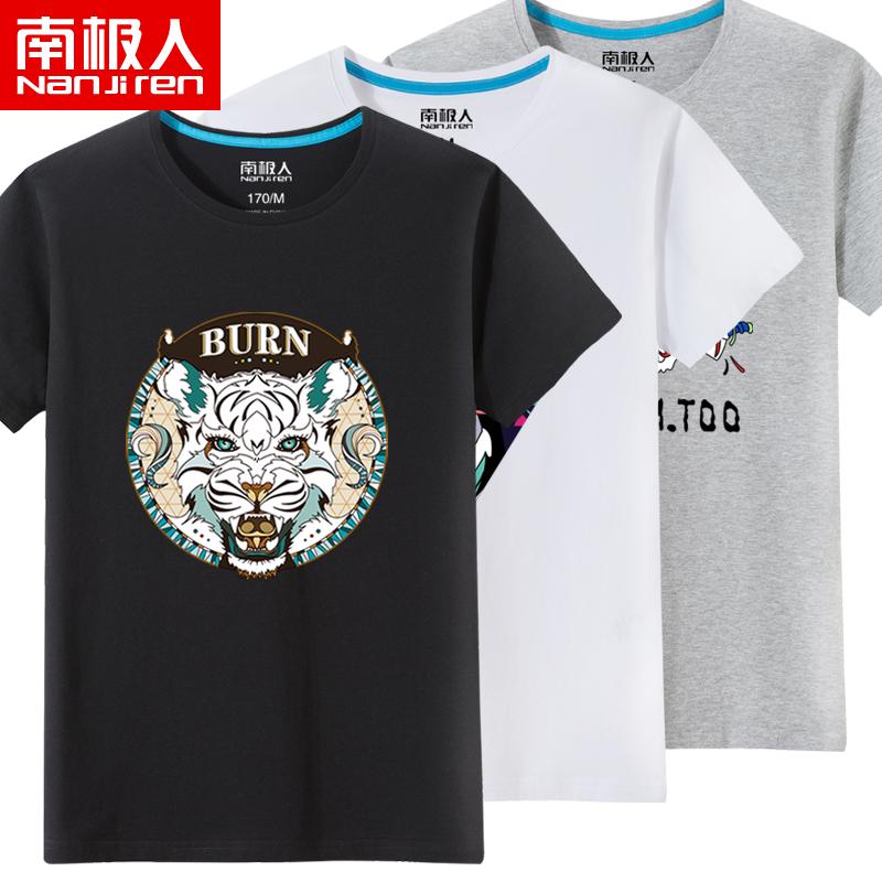 南极人短袖丅恤潮牌港风ins t恤券后69.00元