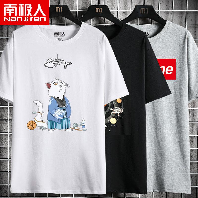 南极人2021新款印花短袖t恤男韩版纯棉打底衫潮流夏季男装上衣服