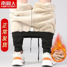 南极人绒裤男冬装加绒加厚运动裤休闲小脚裤保暖棉裤羊羔绒裤子男