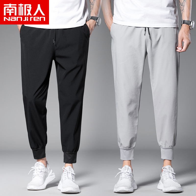 South polar summer men's pants ice silk sports casual pants men's loose summer pants legging ice thin legging pants