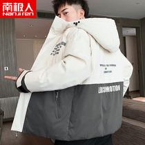 南极人冬季棉衣男连帽潮牌痞帅棉服外套宽松休闲潮流青少年棉袄男