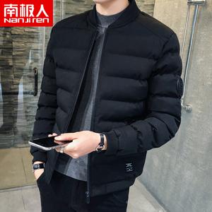 南极人男士外套冬季2020潮流加绒棉服加厚短款修身棉袄羽绒棉衣