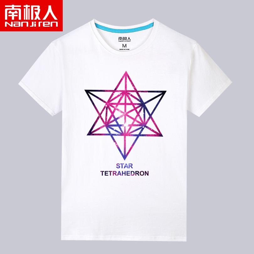 南极人潮牌夏装短袖男士潮流t恤(用109元券)