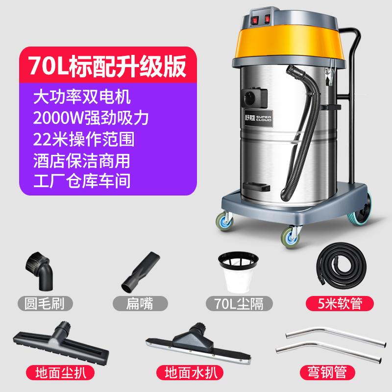功率工厂车间吸粉尘装修大吸力商用工业用 舒蔻工业吸尘器强力大