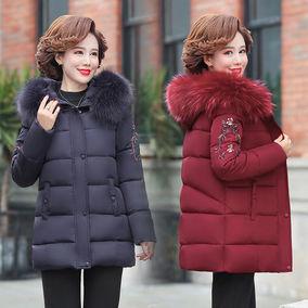 中老年冬季女装棉衣女短款2020年