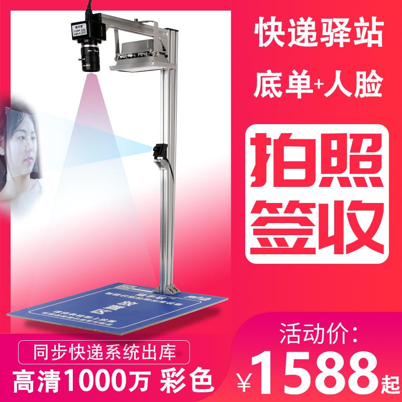 Сканеры Артикул 600504710660