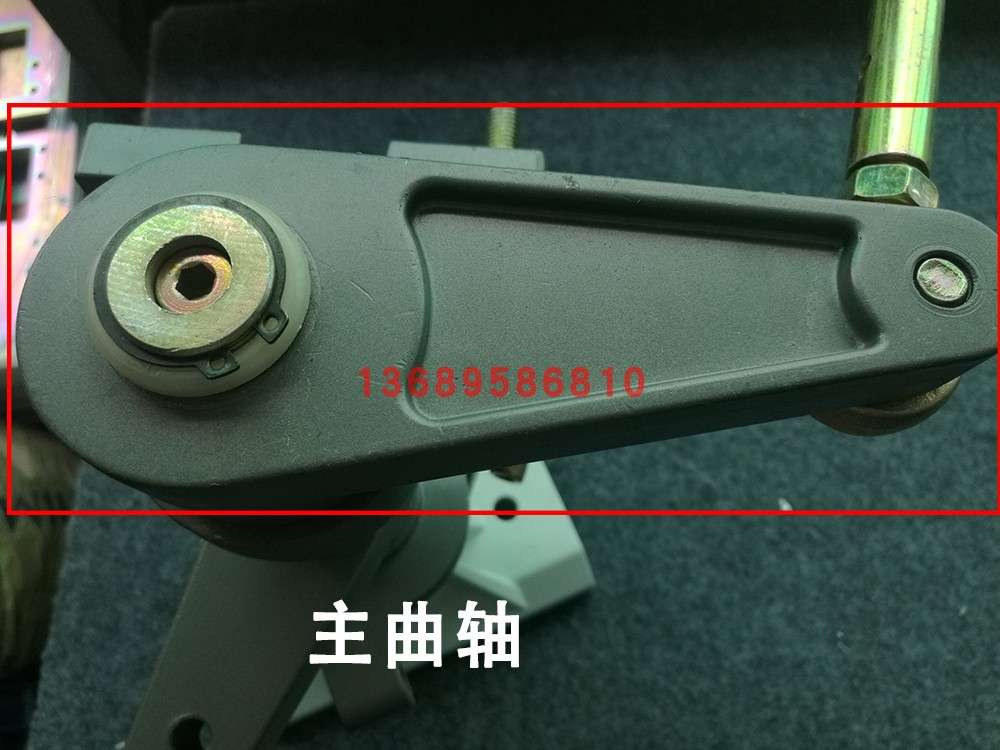 Track brake clutch arm Weijie track brake movement accessories parking lot track brake internal components maintenance