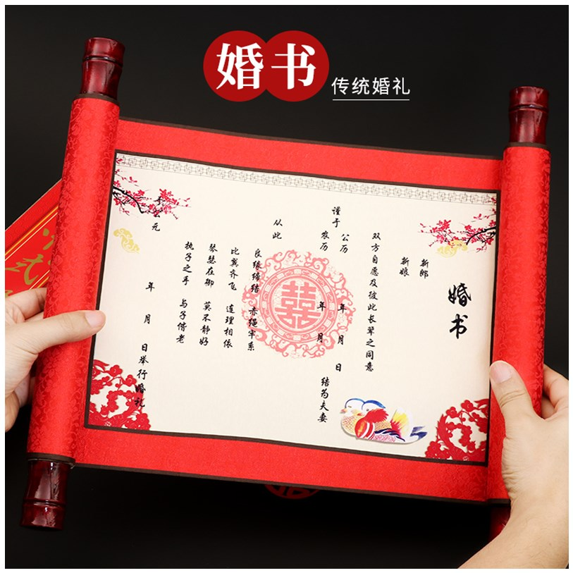 Creative Chinese wind imperial edict scroll invitation letter of Engagement Wedding supplies send day post high grade wedding engagement letter