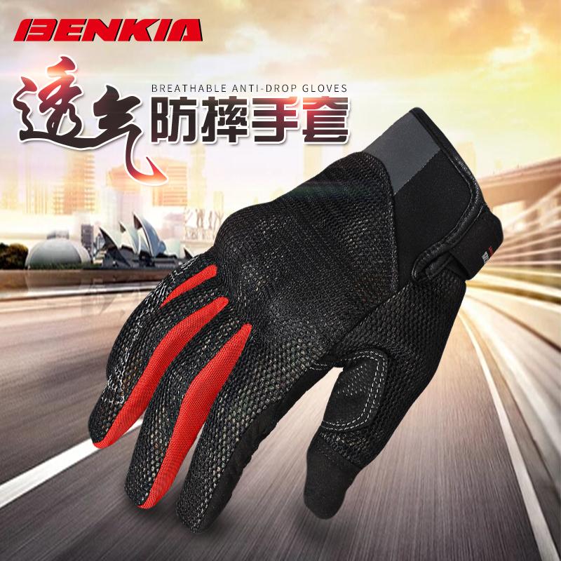 Перчатки мотоциклетные Артикул 598028655925