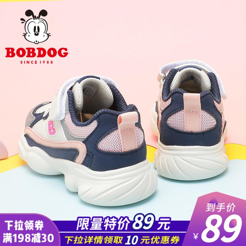 巴布豆童鞋女童鞋子秋季2020年新款韩版潮范儿童老爹鞋女孩运动鞋