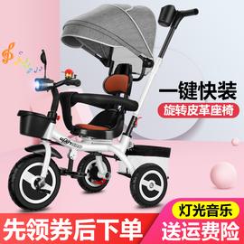 儿童三轮车脚踏车1-3-5岁宝宝手推车婴幼儿轻便小孩自行车可推骑