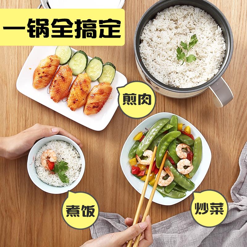 热销0件假一赔十学生宿舍 1功率电饭煲单小小电饭锅
