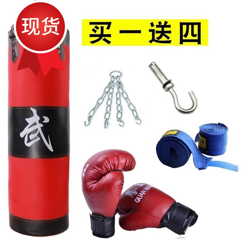 Decompression training adults and children sandbags boxing sandbags home fighting children fitness n room Sports Boxing hanging bags