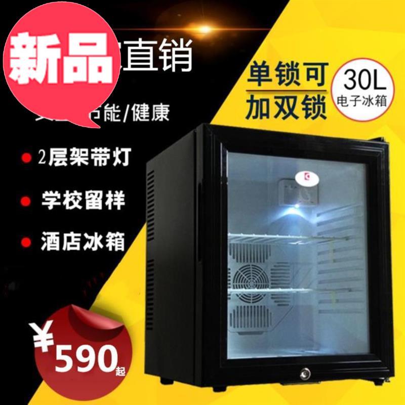 茶叶冰箱专用办公室冷柜标准工地留样◆新款◆房间实用产品家用展
