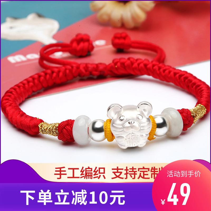 本命年红绳手链女鼠年纯银十二生肖转运珠手工编织情侣男宝宝手绳