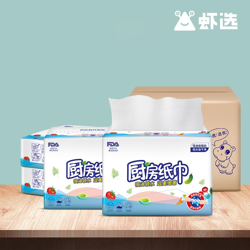 天微厨房纸120抽3包厨房家用抽纸