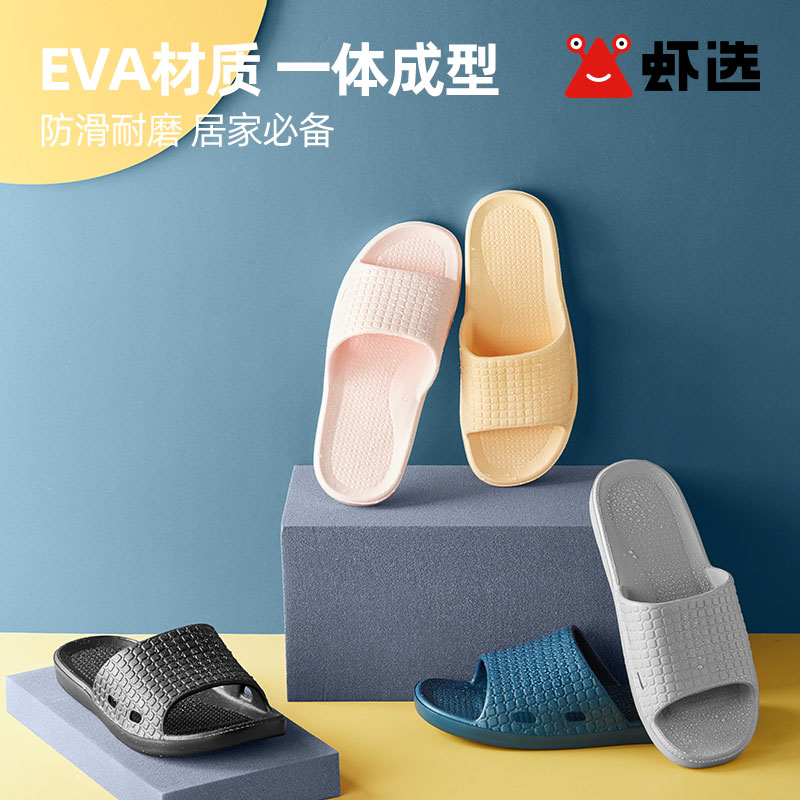 EVA mens and womens slippers for prawns