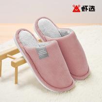 女士居家拖鞋粉色款25cm內長