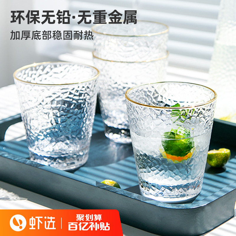 Simple ins style embossed glass hammer pattern water cup Phnom Penh household drinking cup set drink cup milk cup