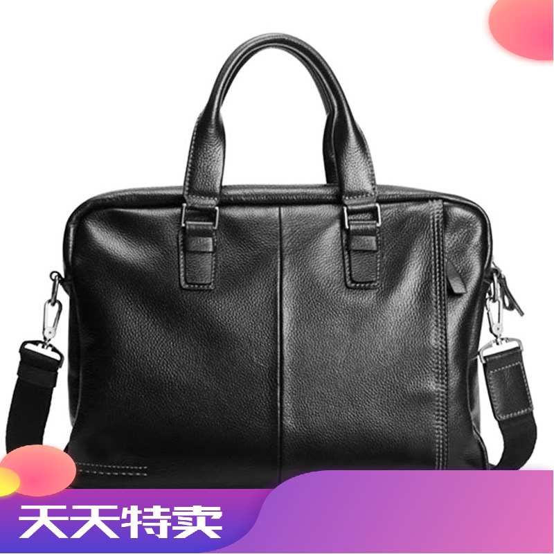 New Natural Cowskin % Genuine Leather Men's Briefcase Fashi