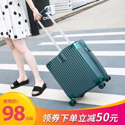 迷你行李箱小型轻便登机箱20女密码旅行小号18寸拉杆箱男韩版超轻