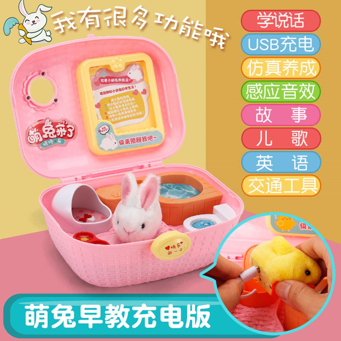 小玲伶快乐女孩过家家仿真宠物可爱小鸡养成屋3岁6儿童生日玩具