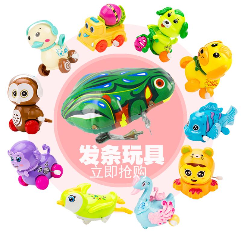 小孩宝宝儿童发条玩具小动物上链劲弦铁皮青蛙弹跳跳蛙-儿童玩具(雅霓玩具专营店仅售3.9元)