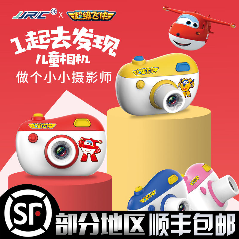 Super Feixia childrens digital camera toys can take pictures small SLR boys and girls baby Mini cartoon camera