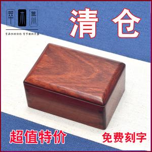 红木小首饰盒大红酸枝紫檀木印章盒纪念币古钱币佛牌玉佩挂件礼盒