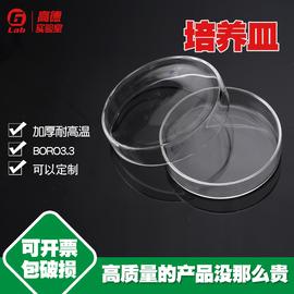 高硼硅培养皿 玻璃耐高温 微生物或菌种培养 60 75 90 100 120ml