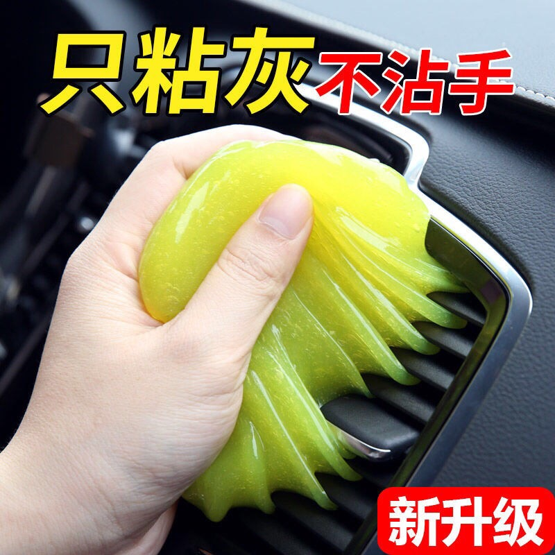 Cleaning the dust and mud inside the car removing the rubber clay dirt rubber car magic dust vehicle artifact