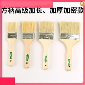 2寸半3寸4寸油漆猪毛清洁工猪毛刷