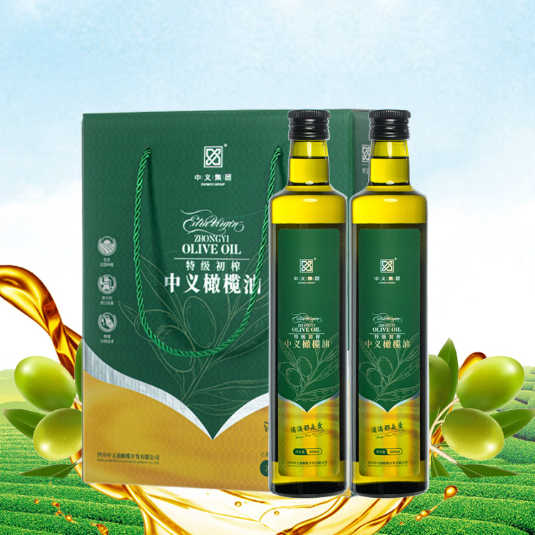 中义初榨橄榄油500ml*2瓶礼盒装轻食健身婴儿榄橄油食用油送礼物