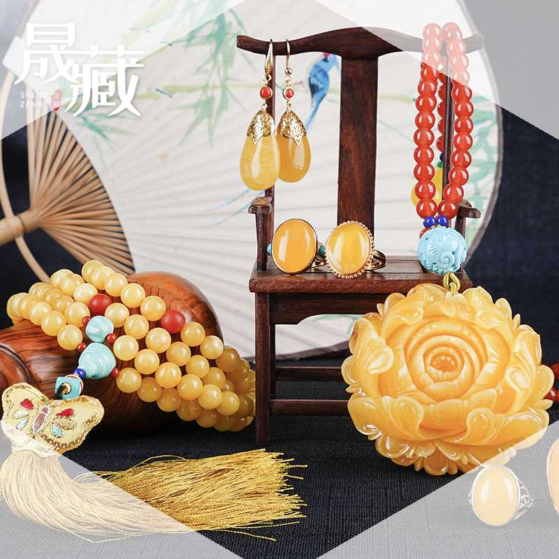 [hot word link snap shot] shengzang natural honey wax amber Turquoise South Red Agate hand string Rosary jewelry 03