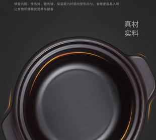 鸡公煲耐高温煲仔饭米线专用砂锅啵啵鱼石锅炖锅家用明火燃气沙锅