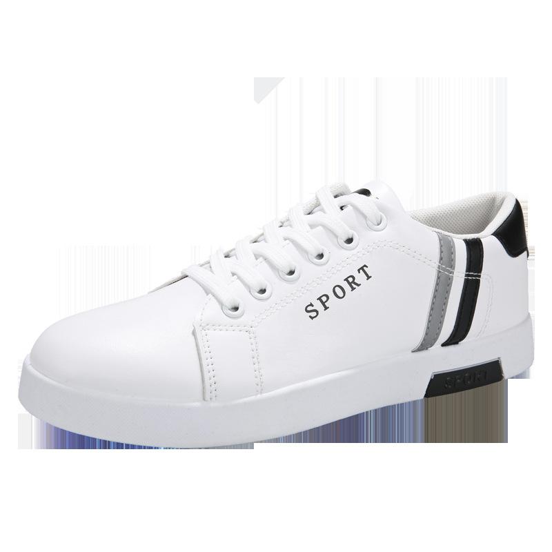 2020夏季新款男士板鞋潮流透气男鞋小白鞋子圆头休闲舒适