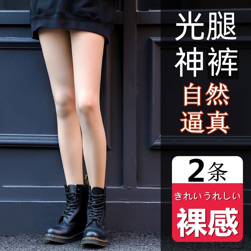 护膝袜子女潮膝盖中筒袜女士冬季长筒网红超火搭配网红款高筒加厚