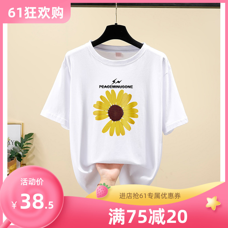 Short sleeve T-shirt summer 2020 new womens solid color small chamomile white loose cotton all around small daisy