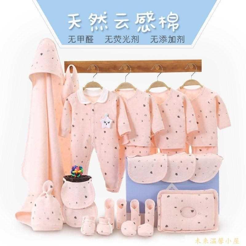 。高腰春秋装0到1岁套盒女宝宝衣服初春婴儿春贴身分体绑带礼品盒