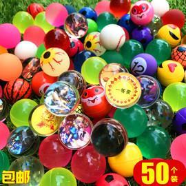 弹力球儿童闪光无毒弹跳大号玩具球类发光球实心跳球橡胶球蹦蹦球图片