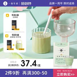 一包生活 茉莉牛乳茶进口牛奶奶茶粉袋装代餐粉冲泡饮品早餐10杯图片
