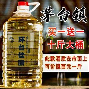 贵州高度桶装白酒纯粮食酒酱香型白酒53度散装10斤桶装原浆泡药酒