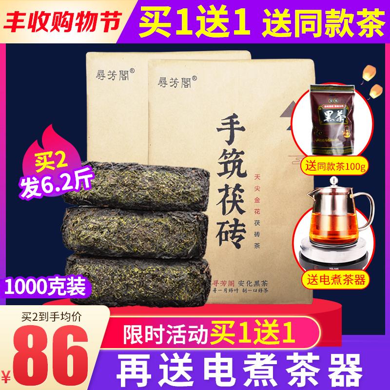 Чай Анхуа Артикул 597351921022