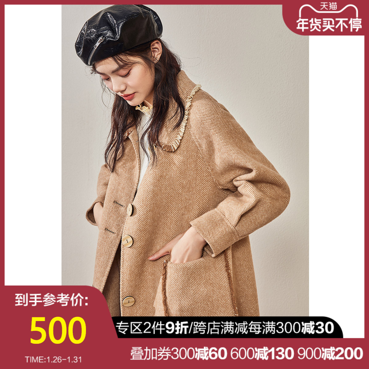 Peacebird outlets double-sided woolen coat women autumn and winter French retro lapel woolen coat