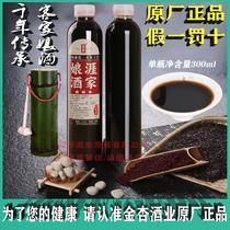 1.5L壇裝可浸泡阿膠調味酒T糯米酒古越龍山紹興黃酒三年陳花雕酒