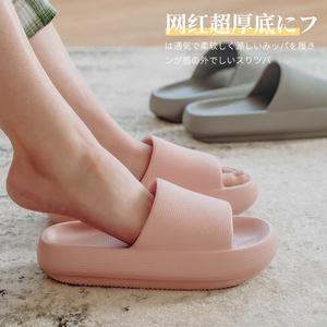 李佳琦推荐厚底女夏居家室内凉拖鞋