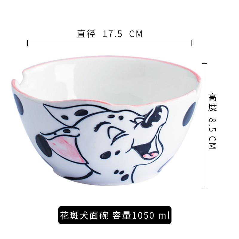 吃面大碗m网红大碗汤碗泡面碗家用大号创意可爱新款2020年日式瓷