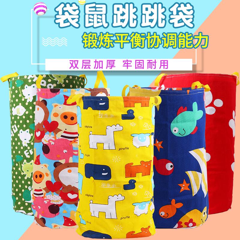 Детские товары для игр на открытом воздухе Артикул 600706301859